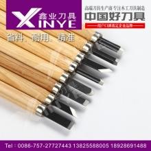 批发木工雕刻刀(手工)八件套,外贸原单