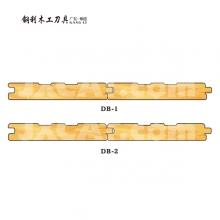 钢利刀具-八组合地板刀系列-钢利刀具