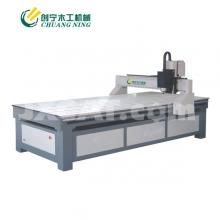 创宁木工机械-1325MHD雕刻机