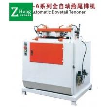 金华中宏木工机械-WH-A系列全自动燕尾榫机