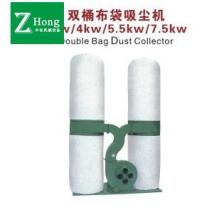 金华中宏木工机械-3kw双桶布袋吸尘器