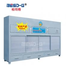 柏司得-脉冲式除尘设备(抽屉式标准型)-滤芯过滤精度高、自动反吹清尘