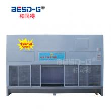 柏司得-水洗式除尘设备(不锈钢网络型)-噪音低、自动冲洗装置
