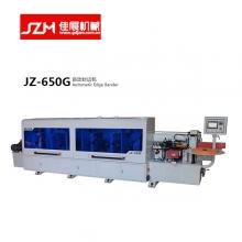 佳展机械-JZ-650G自动封边机