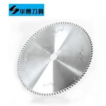 华勇刀具-优质锯片