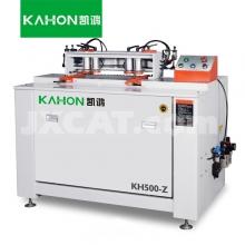 凯鸿翔机械-KH500-Z自动单头燕尾榫