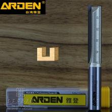 供应进口台湾雅登木工开槽修边公制柄12mm直刀0114B