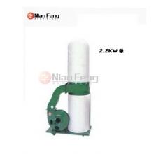 年丰机械配件-布袋木工吸尘器布袋集尘器木工吸尘器3kw移动式吸尘器 木工专用风机吸尘机除尘器单双桶吸尘器2.2-3KW,4KW,5.5KW,7.5KW