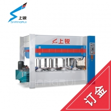 上锐机械-商城订金-主营冷压机,热压机,组合机,拼板机,升降平台
