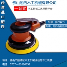 佛山劲的-厂家直销批发高性能5寸抛光机腻子磨灰机抛光机