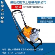 佛山劲的-厂家批发优质隔膜式高压无气喷涂机HT-1380小型多功能喷涂机