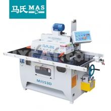 马氏机械-MJ153D下轴纵锯机
