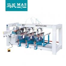马氏机械-MZ73214D多排多轴木工钻床