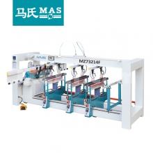 马氏机械-MZ73214F多排多轴木工钻床