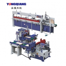 广东永强木机-FJL150A半自动连续式梳齿、涂胶、齿接生产线