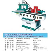 新基力永富-MX3512C梳齿机
