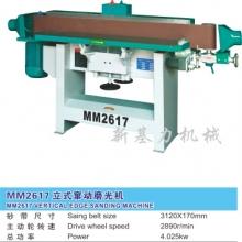 新基力永富-MM2617立式窜动磨光机
