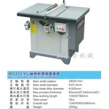 新基力永富-MJ112.45轴倾斜摆角圆盘锯