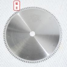 合弘锯业-乐士 圆(原)木多片锯裁板锯锯片