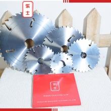 合弘锯业-圆(原)木多片锯裁板锯锯片1