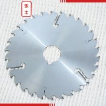 合弘锯业-乐士 圆(原)木多片锯 刮刀