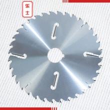 合弘锯业-圆(原)木多片锯锯片 刮刀