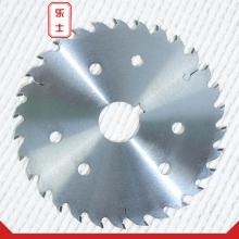 合弘锯业-圆(原)木多片锯锯片平板
