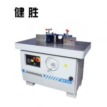 健胜宏业-MX120单轴木工铣床