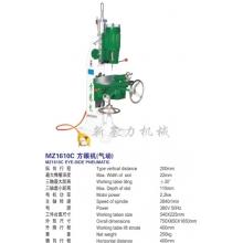 MZ1610c方眼机(气动)