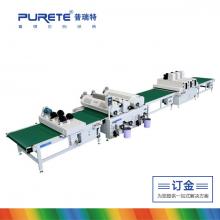 普瑞特家具木门生产线UV涂装流水线UV滚涂生产线厂家