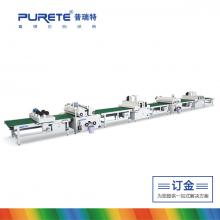 普瑞特家具/木门/装饰板材、卫浴UV涂装生产线流水线L2号线