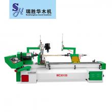 瑞胜华木工机械-MC30150半自动数控车床(双刀)