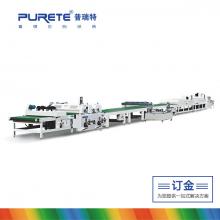 普瑞特UV滚涂线-高光板淋幕生产线
