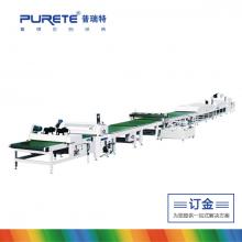 普瑞特-L10淋涂流水线淋幕机