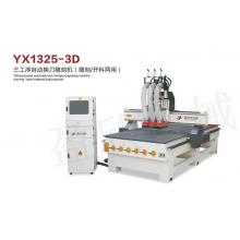 盈欣机械-三工序自动换刀数控开料机YX1325-3D