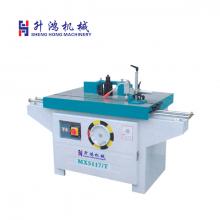 升鸿机械-MX5117T立式单轴推台木工铣床