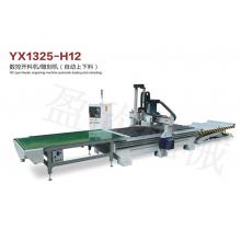 数控开料机/雕刻机(自动上下料)YX1325-H12