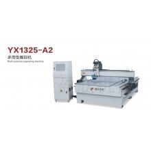 多用型雕刻机YX1325-A2