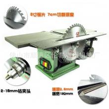 威州机械 ML291 多功能木工刨床三合一