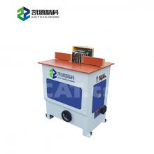 凯源精科-ZDS-C1单头震荡砂光机