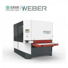 龙德创展机械-德国HANS WEBER-油漆砂光机WEBER KSN 1350