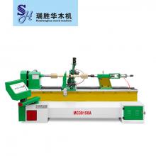 瑞胜华木工机械-MC30150A半自动多功能数控车床(带雕刻功能)