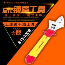 力合工具-钢盾注塑型双色绝缘活动扳手8