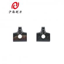 沪海机械刀具-封边机刮刀片凸字形板式家具修边刀