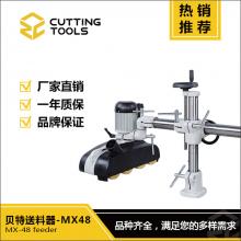 木工送料机四轮八速型自动送材器MX48立铣镂铣机锣机送料器木工