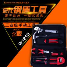 力合工具-钢盾WORKPRO 10件套拉链包工具组套