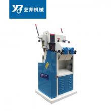 艺邦机械-MM2012A双带圆棒砂光机(配吸尘风机加300元)