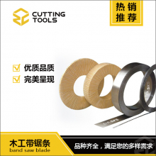 正昌工具-木工带锯条