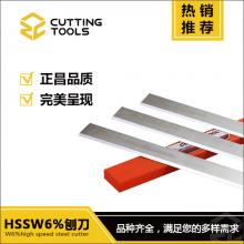 正昌工具-河冶牌-HSS-W6%扁刀
