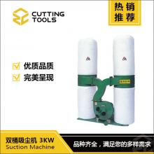 厂家直销除尘设备木工机械专用工业布袋吸尘机集尘单桶双桶吸尘器